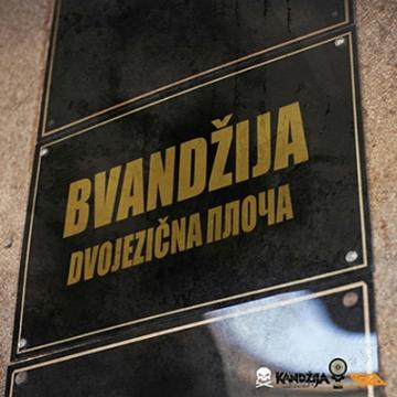 Bvandžija 'Dvojezična ploča'