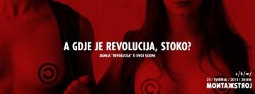 'A gde je revolucija, stoko?' u ZKM-u