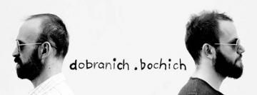 dobranich.bochich