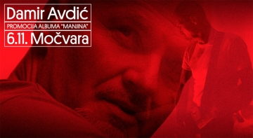 Damir Avdić u Močvari
