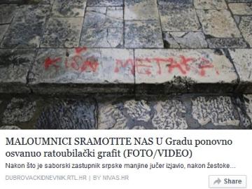 Grafit koji je uzburkao (novinarske) duhove u Dubrovniku (Izvor: DubrovackiDnevnikrtl.hr)