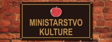 Ministarstvo kulture - novi glazbeni program portala Ravno do dna u Jabuci