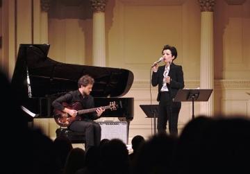 Ines Tričković u Carnegie Hallu