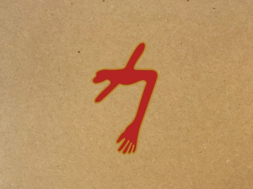 Swans 'The Glowing Man'