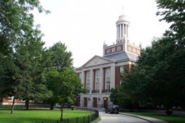 Srednja škola Forest Hills u Queensu (Foto: Wikipedia)