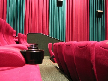 Kino dvorana (Foto: Wikipedia)