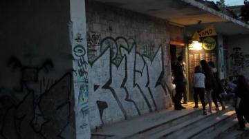 Ulaz u Skatepark (Foto: Zoran Stajčić)