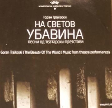 Goran Trajkoski 'Na svetov ubavina'