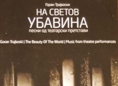 Goran Trajkoski 'Na svetov ubavina' – mračni etno kabaret