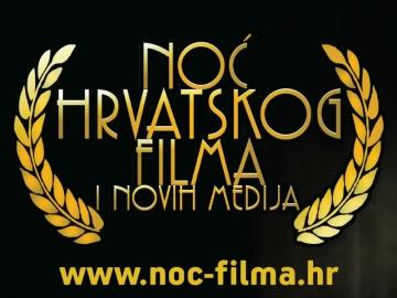 4. Noć hrvatskog filma i novih medija