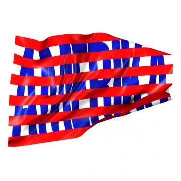 Damir Avdić 'Amerika'