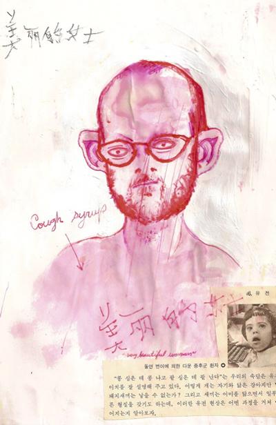 Bryan Lewis Saunders - autoportret, korištena droga: Sirup za kašalj (2 bočice)