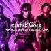 Guitar Wolf u Vintage Industrialu