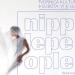 Nipplepeople u Tvornici kulture započinje Softcore turneju
