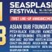 Seasplash Festival – najbolji prošlogodišnji trenuci, korona update i povratak na early bird ulaznica