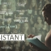 'The Assistant' – podcijenjena #MeToo drama inspirirana seksualnim skandalom Harveya Weinsteina