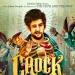 'Crock of Gold' – dolazi dokumentarac o Shaneu MacGowanu