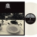 U prodaji luksuzno vinilno reizdanje prvog albuma Haustora