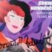 Osigurani potpisani primjerci novog albuma Zdenke Kovačiček u sklopu posebne limitirane ponude