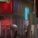Izašao trailer nove anime 'Blade Runner' serije
